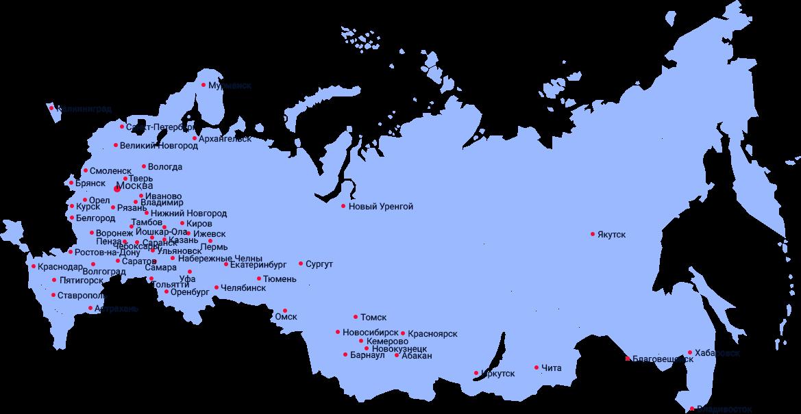 Поставляем УЗИ по всей России